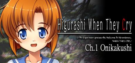 Higurashi.jpg