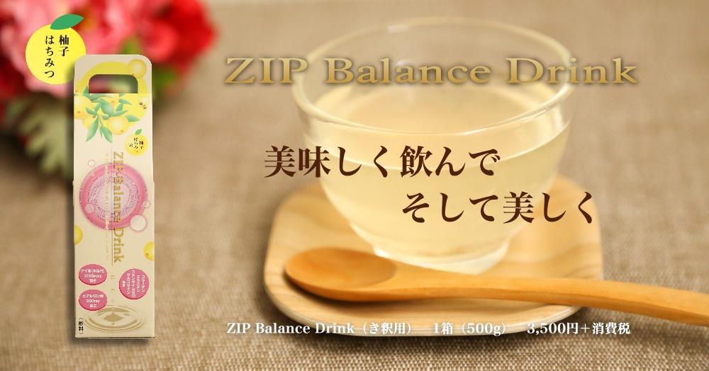zip-balancedrink.jpg
