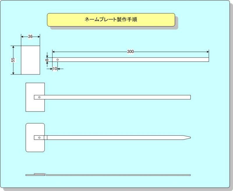 図面3_800
