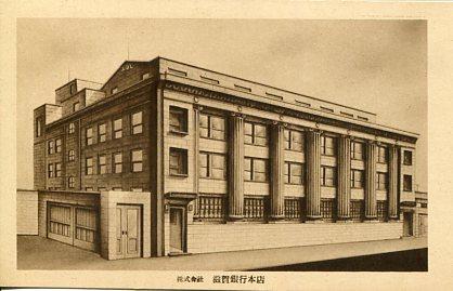 滋賀銀行本店002
