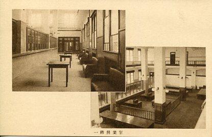 滋賀銀行本店003