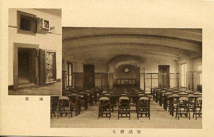 滋賀銀行本店004