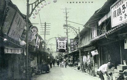 福知山新町商店街001
