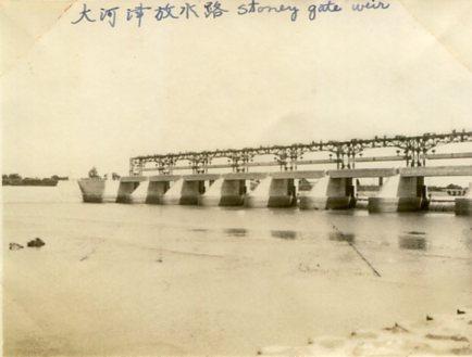 大河津可動堰工事004