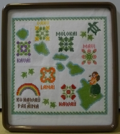 2015.5ハワイ諸島刺繍9