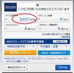 150202amc.png