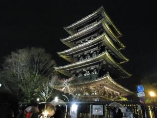 150307higashiyama1.jpg