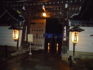 150307higashiyama2.jpg