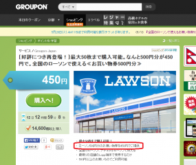 lawson1.png