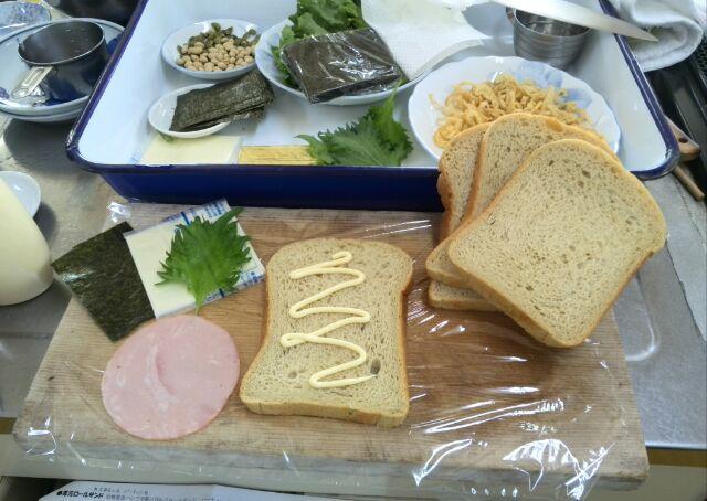 低糖質食パンで恵方巻き?