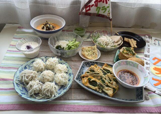 紀文食品・糖質0g麺特集レッスン