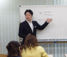 体内環境師 入門講座 in六本木ヒルズ
