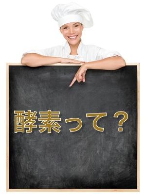 酵素セミナー 名古屋市公会堂 今から楽しみです!