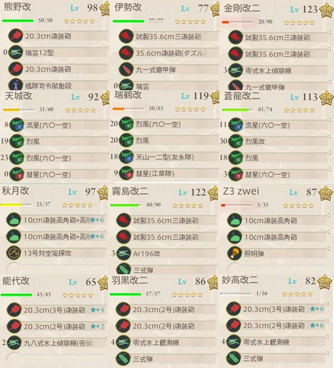 15春E4_2