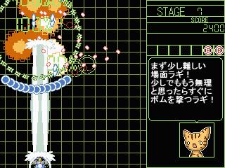 弾幕シミュレーション296
