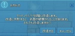 mabinogi_2014_12_21_001 (2)