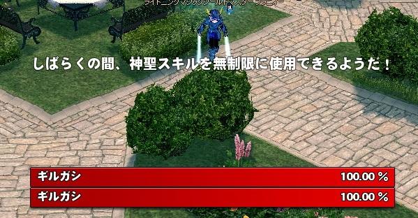 mabinogi_2014_12_16_009.jpg