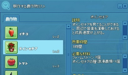 mabinogi_2014_12_19_009.jpg