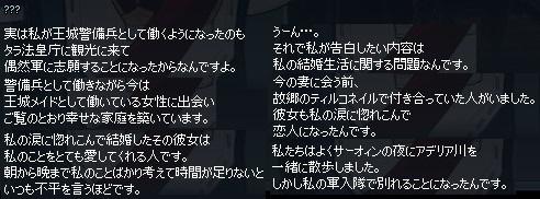 mabinogi_2014_12_27_002.jpg