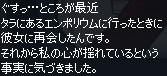 mabinogi_2014_12_27_008.jpg