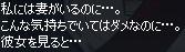 mabinogi_2014_12_27_009.jpg