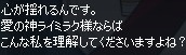mabinogi_2014_12_27_010.jpg