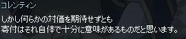 mabinogi_2014_12_27_015.jpg