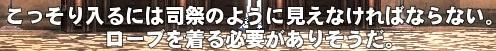 mabinogi_2014_12_27_017.jpg