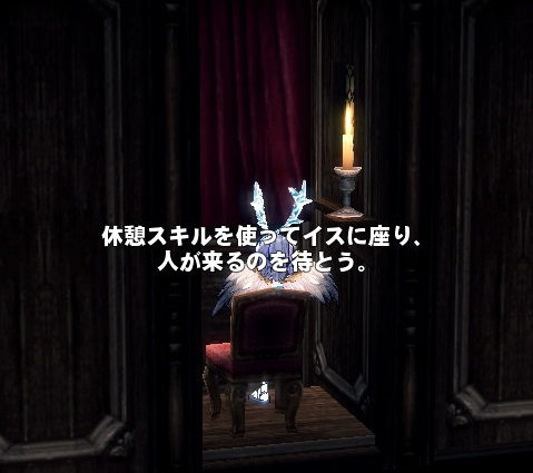 mabinogi_2014_12_27_019.jpg