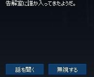 mabinogi_2014_12_27_021.jpg