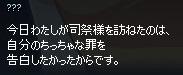 mabinogi_2014_12_27_024.jpg