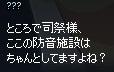 mabinogi_2014_12_27_025.jpg