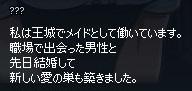mabinogi_2014_12_27_036.jpg