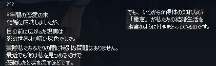 mabinogi_2014_12_27_037.jpg