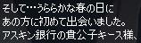 mabinogi_2014_12_27_041.jpg