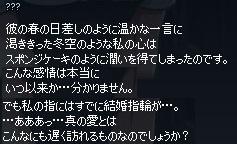 mabinogi_2014_12_27_042.jpg