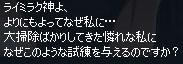 mabinogi_2014_12_27_045.jpg