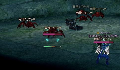 mabinogi_2014_12_28_007.jpg