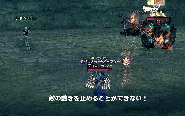 mabinogi_2014_12_28_017.jpg