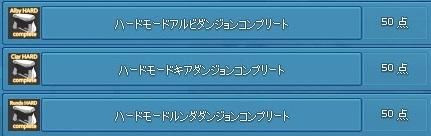 mabinogi_2014_12_28_028.jpg