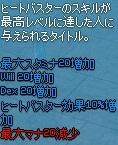 mabinogi_2015_01_02_004.jpg