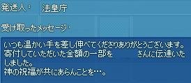 mabinogi_2015_01_03_013.jpg