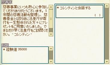 mabinogi_2015_01_04_002.jpg