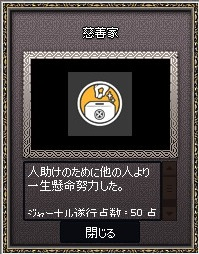 mabinogi_2015_01_04_003.jpg