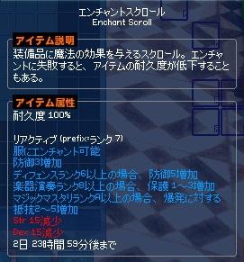 mabinogi_2015_01_04_006.jpg
