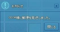 mabinogi_2015_01_04_010.jpg
