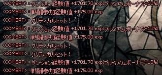 mabinogi_2015_01_06_006.jpg