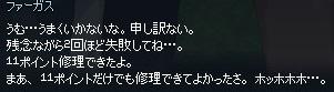 mabinogi_2015_01_07_004.jpg