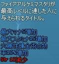 mabinogi_2015_01_07_007.jpg