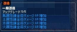 mabinogi_2015_01_10_017.jpg